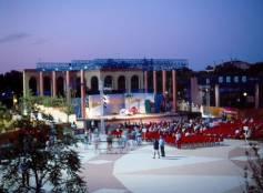 Arena Regina Cattolica